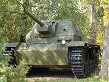 Russia. Moscow.Battle tanks and anti tank gun museum in Poklonnaya Gora Royalty Free Stock Photo