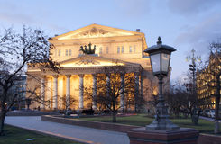 Russia. Moscow. The Bolshoi theatre. Stock Photography