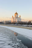 Russia. Moscow. Cathedral of Christ the Saviour Royalty Free Stock Images