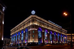 Russia. Moscow. Central Children's Store. June 9, 2016. Russia. Moscow. Central Children's Store at night. June 9, 2016 royalty free stock photo