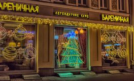 Christmas decorations on the Arbat. Russia, Moscow 15,12,2017 Christmas decorations on the Arbat Stock Images