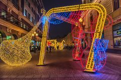 Christmas decorations on the Arbat. Russia, Moscow 15,12,2017 Christmas decorations on the Arbat Stock Photography