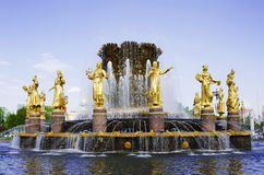 RUSSIA, MOSCOW, FOUNTAIN. RUSSIA, MOSCOW. The People`s Friendship fountain Royalty Free Stock Photo