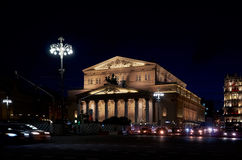 Russia. Moscow. Grand Theatre. June 9, 2016. Russia. Moscow. Grand Theatre at night. June 9, 2016 stock photography