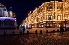 Russia. Moscow. Gum. June 9, 2016. Russia. Moscow. Gum at Red Square. June 9, 2016 royalty free stock photos