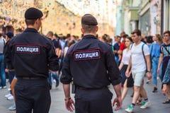 Russian street police stock photos