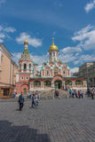 RUSSIA, MOSCOW, JUNE 8, 2017: Undefined people walk near the Kazan Cathedral. Royalty Free Stock Photos