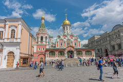 RUSSIA, MOSCOW, JUNE 8, 2017: Undefined people walk near the Kazan Cathedral. stock photo