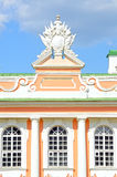 Russia Moscow Kitchen wing. Architect Argun. 1754-1755 palace and park ensemble of graphs Sheremetevs. 18-19 century Stock Photography