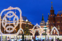 Russia Moscow Kremlin and Christmas decorations. 2016 stock photo