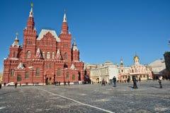 Russia, Moscow, Kremlin. Stock Photos