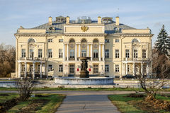 RUSSIA, Moscow, Leninsky Prospect, 14 Royalty Free Stock Photography