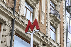 Russia, Moscow, M symbol on the underground. Stock Photos