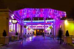 Russia, Moscow, Metro Kropotkinskaya, January 7, 2016 - the fest Stock Photos