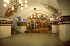 Russia. The Moscow metro. Station Kievskaya. «Kievskaya» station of the Ring line of the Moscow metro. Opened on 14 March 1954 18 pylons are decorated with Royalty Free Stock Photos