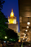 Russia-05.23.2014, Moscow, Ministry of Foreign Affairs in the ni Royalty Free Stock Photography