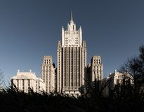 Russia Moscow. Ministry of Foreign Affairs of the Russian Federation. Stalin skyscraper. Historical landmark and symbol of Moscow. Soviet architecture on stock image