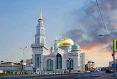 Russia. Moscow. Mosque. Stock Photos