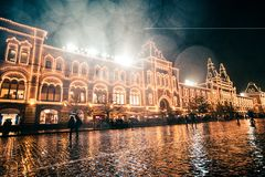 RUSSIA, MOSCOW, OCTOBER 13, 2017: Night scene of GUM department store. Raining evening with bokeh background. Editorial royalty free stock images