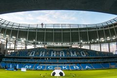 Presentation of the field at the newly constructed Dynamo Stadium in Moscowe. Russia, Moscow, October 2017: Presentation of the field at the newly constructed royalty free stock image
