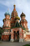 Russia - Moscow Red Square royalty free stock image