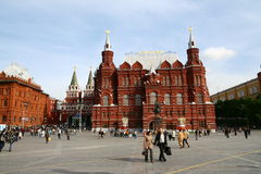 Russia- Moscow Red Square Stock Photos