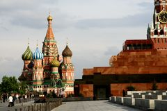 Russia- Moscow Red Square Royalty Free Stock Photo