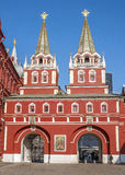 Russia, Moscow , Red Square . Resurrection ( Iberian ) gate of C. Hina-town - double pass-gate Kitai-Gorod wall in the eponymous passage between the building of Royalty Free Stock Images