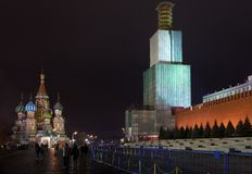 Russia. Moscow. Red square. Spasskaya tower of the Kremlin on th Royalty Free Stock Photo