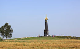 Russia. Moscow region. Main Monument. Battle of Borodino Royalty Free Stock Image