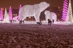 Free Russia, Moscow, Rostokino: Christmas Light Composition With Bears Royalty Free Stock Images - 135147489