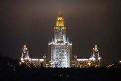 Russia. Moscow-September 2017. Moscow state University at night. Moscow state University at night Stock Images
