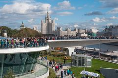 RUSSIA, MOSCOW - SEPTEMBER 16, 2017: New bridge over Moskva river Poryachiy bridge in Zaryadye Park in Moscow in Russia. RUSSIA, MOSCOW - SEPTEMBER 16, 2017: New royalty free stock image