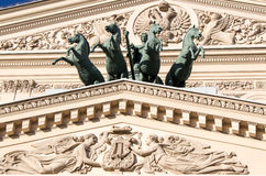 Russia, Moscow. The State Academic Bolshoi Theatre. Royalty Free Stock Photo