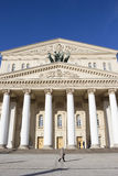 Russia, Moscow. The State Academic Bolshoi Theatre. Royalty Free Stock Photography
