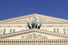 Russia, Moscow. The State Academic Bolshoi Theatre. Stock Image