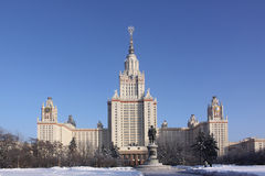 Russia. Moscow State University. Lomonosov Moscow State University is a coeducational and public research university located in Moscow, Russia. It was founded on Royalty Free Stock Image