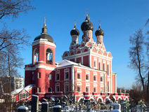 Russia, Moscow, Temple Of The Tikhvin Icon Of The Mother Of God. Stock Image