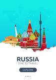 Russia. Moscow. Time to travel. Travel poster. Vector flat illustration. Stock Images