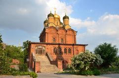 Russia, Moscow, Znamensky Cathedral in Znamensky monastery on Varvarka street Royalty Free Stock Photos