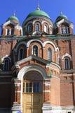 Russia. Mozhaisk. Spaso-Borodino monastery. Church in Borodino Savior Convent. Royalty Free Stock Photos