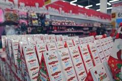 Russia, Murmansk-December 25, 2018: Kinder Christmas gift sets on supermarket Lenta shelves stock images