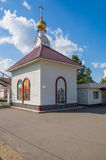 Russia. Murom. Railway station chapel Stock Images