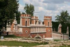 Russia, museum, the bridge Stock Photos