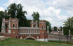 Russia, museum, the bridge Royalty Free Stock Image