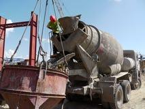 RUSSIA, NADYM - JUNE 6, 2011: Ð¡orporation GAZPROM in Novy Ureng Royalty Free Stock Photo