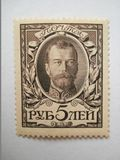 Russia 1913 new stamp with effigy of Czar Nicola II, set `Romanov`. Stock Images
