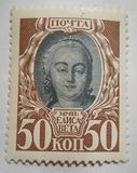 Russia 1913 new stamp with effigy of czarina Elisabet, set `Romanov`. Royalty Free Stock Image