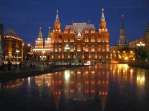 Russia, night Moscow, view of the architectural ensemble near the Red Square royalty free stock photography