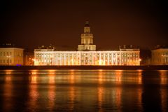 Russia at night, view from the embankment Royalty Free Stock Photo